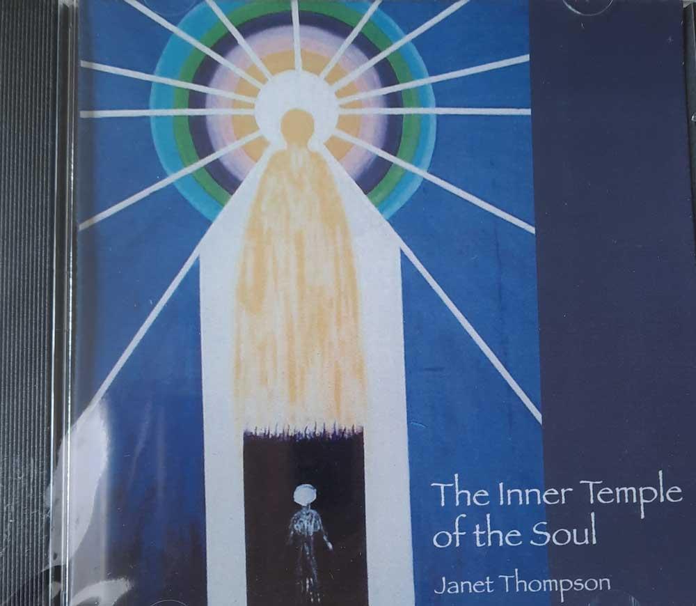 cd - inner temple of the soul